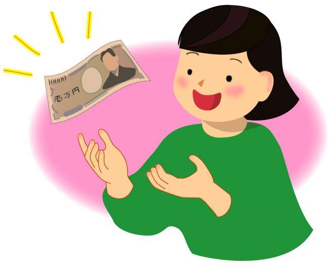 投資詐欺の返金方法は?返金可能性を高める手順と …