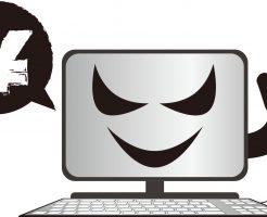 アマゾンギフト券買取の詐欺サイトの特徴