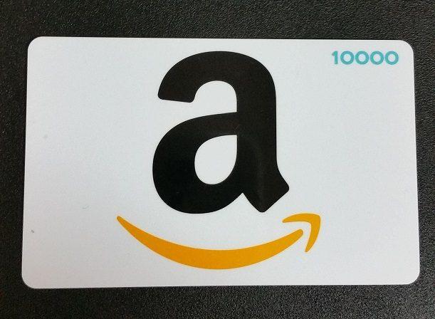 2018年オススメのアマゾンギフト券買取サイト