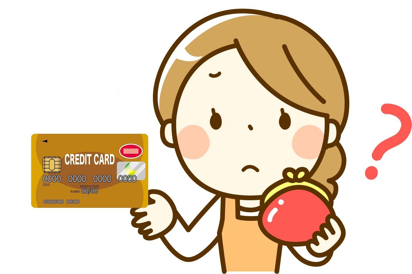 クレジットカードの現金化の方法は?