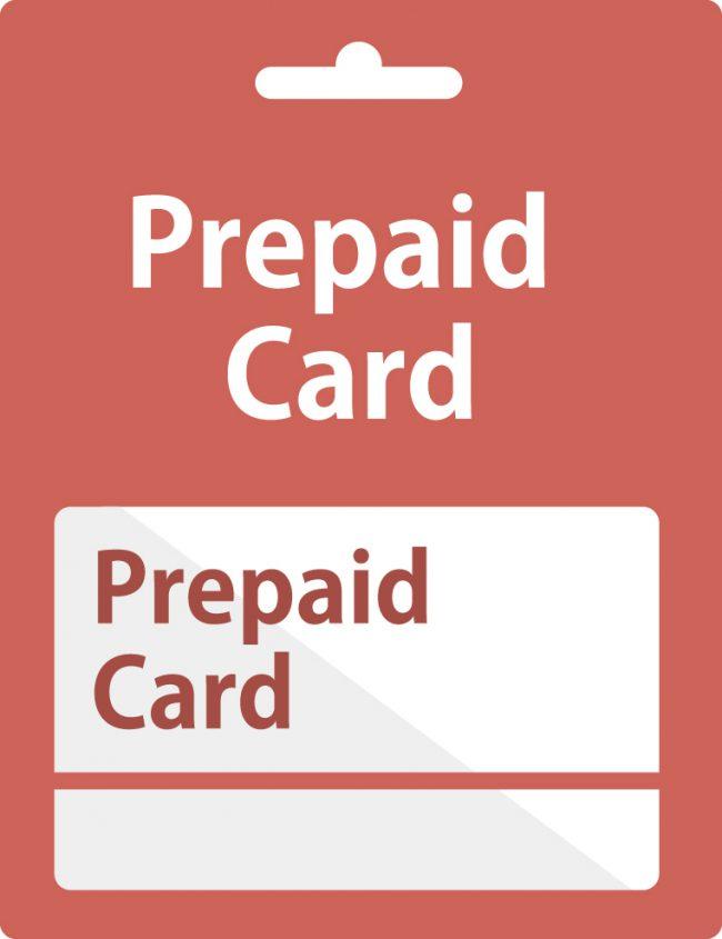 携帯決済現金化にはプリペイドカードが最適