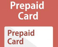 携帯決済現金化にはプリペイドカードが必須