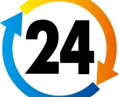 24時間営業のアマゾンギフト券の買取サイト
