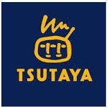 TSUTAYAで現金化する