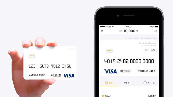 携帯決済現金化を急いでいる人向けのバンドルカード