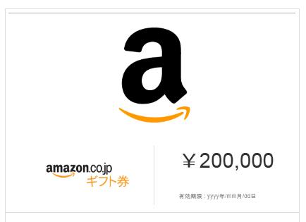 dカードプリペイドでアマゾンギフト券を購入