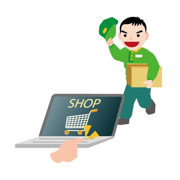 ソフトバンクまとめて支払いが使える通販サイト
