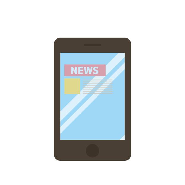 auかんたん決済が使える情報サービス系サイト